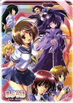 まぶらほ DVD-BOX 2(初回限定生産)(通常)(DVD)