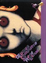 ルネ・ラルー コンプリートDVD-BOX(通常)(DVD)