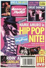 SPACE OF HIP-POP NAMIE AMURO TOUR 2005(通常)(DVD)