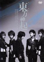 ALL ABOUT 東方神起(日本語字幕版)(通常)(DVD)
