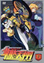 韋駄天翔(2)(通常)(DVD)