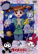 おねがいマイメロディ Melody9(通常)(DVD)