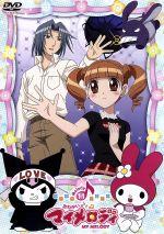 おねがいマイメロディ Melody11(通常)(DVD)