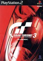 【ソフト単品】GRAN TURISMO 3 A-spec(ゲーム)