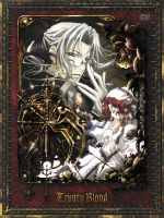 トリニティ・ブラッド Chapter.1(コレクターズエディション)((スリーブケース、タロットカード2枚、CD、ブックレット、タトゥー・シール付))(通常)(DVD)