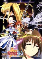 魔法少女リリカルなのは A's Vol.5(通常)(DVD)