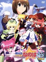 魔法少女リリカルなのは A's Vol.1(通常)(DVD)