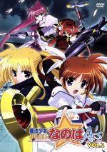 魔法少女リリカルなのは A's Vol.2(通常)(DVD)