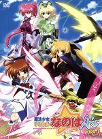 魔法少女リリカルなのは A's Vol.3(通常)(DVD)