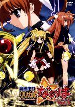 魔法少女リリカルなのは Vol.3(通常)(DVD)