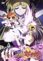 魔法少女リリカルなのは Vol.4(通常)(DVD)