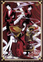 劇場版 xxxHOLiC 真夏ノ夜ノ夢 PREMIUM EDITION(通常)(DVD)