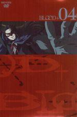 BLOOD+ 04(通常)(DVD)