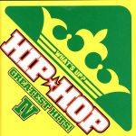 WHAT'S UP? HIP★HOP GREATEST HITS! Ⅳ(通常)(CDA)
