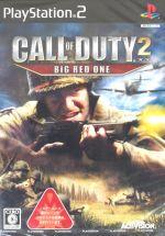コール オブ デューティ2 BIG RED ONE(ゲーム)
