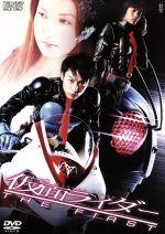 仮面ライダー THE FIRST(通常)(DVD)