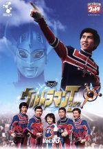 ウルトラマンタロウ Vol.13(通常)(DVD)