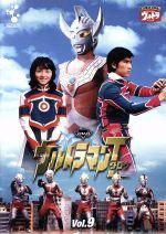 ウルトラマンタロウ Vol.9(通常)(DVD)
