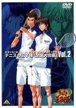 テニスの王子様 Original Video Animation 全国大会篇 Vol.2(通常)(DVD)