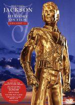 ヒストリー・オン・フィルム VOLUME Ⅱ(通常)(DVD)