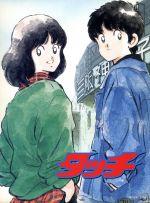 劇場用アニメーション タッチ DVD-BOX(通常)(DVD)