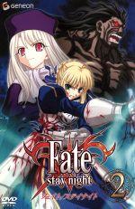 Fate/stay night 2(通常)(DVD)