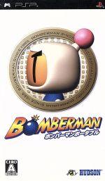 ボンバーマン ポータブル(ゲーム)