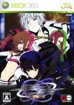 旋光の輪舞 Rev.X(ゲーム)