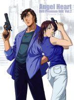 エンジェル・ハート DVD Premium BOX Vol.2(通常)(DVD)