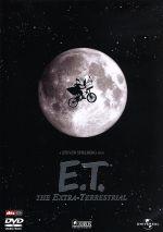 E.T.(通常)(DVD)
