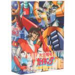 大空魔竜ガイキング DVD-BOX(通常)(DVD)