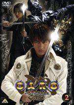 牙狼<GARO> 2(通常)(DVD)