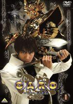 牙狼<GARO> 1(通常)(DVD)