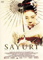 SAYURI プレミアム・エディション(通常)(DVD)