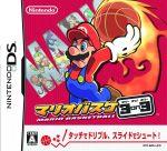 マリオバスケ 3on3(ゲーム)