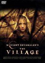 ヴィレッジ(通常)(DVD)