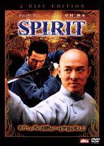 SPIRIT<スピリット> 特別版(通常)(DVD)