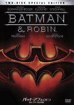 バットマン&ロビン Mr.フリーズの逆襲!スペシャル・エディション(通常)(DVD)