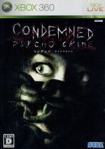CONDEMNED PSYCHO CRIME(ゲーム)