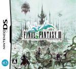 ファイナルファンタジーⅢ(ゲーム)