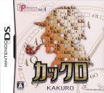 カックロ パズルシリーズ Vol.4(ゲーム)