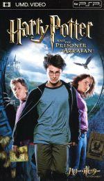 ハリー・ポッターとアズカバンの囚人 (UMD) (UMD)(DVD)