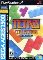 セガエイジス2500 VOL.28 テトリスコレクション(ゲーム)