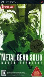 METAL GEAR SOLID バンドデシネ(ゲーム)