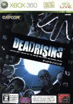 DEAD RISING (ゲーム)