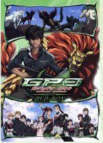 ガンパレード・オーケストラ 緑の章 DVD-BOX