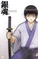 銀魂 シーズン其ノ壱 02(通常)(DVD)