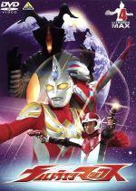 ウルトラマンマックス 4(通常)(DVD)