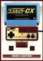 ゲームセンターCX DVD-BOX2(BOX付)(通常)(DVD)