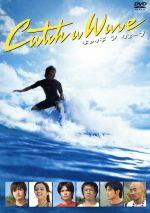 キャッチ ア ウェーブ(期間限定)(通常)(DVD)